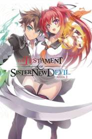 The Testament of Sister New Devil Saison 2