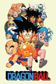 Dragon Ball VF