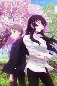 Beautiful Bones -Sakurako's Investigation-