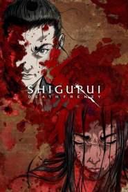 Shigurui: Death Frenzy VF