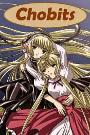 Chobits VF