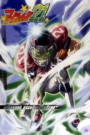 Eyeshield 21 VF