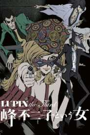 Lupin the Third: The Woman Called Fujiko Mine VF
