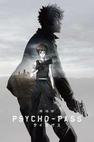 PSYCHO-PASS: The Movie (2015) VF
