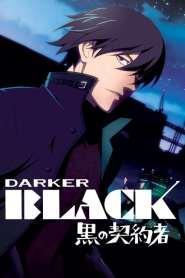 Darker than Black: Origins Specials