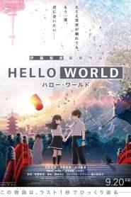 HELLO WORLD (2019)