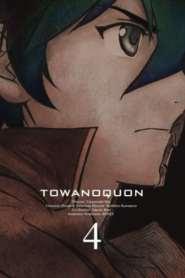 Towanoquon: The Roaring Anxiety (2011)