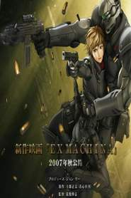 Appleseed Saga Ex Machina (2007) VF