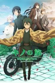 Kino's Journey -the Beautiful World- the Animated Series