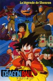 Dragon Ball Movie 1: Curse of the Blood Rubies (1986)