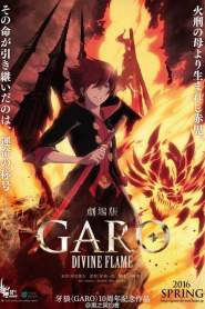 Garo: Divine Flame (2016)