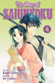 The Story of Saiunkoku Saison 2