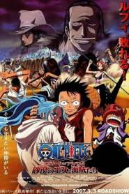 One Piece Movie: Episode of Alabasta – The Desert Princess and the Pirates (2007) VF