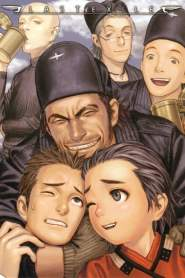 Last Exile: Fam, the Silver Wing VF