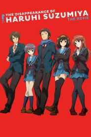 The Disappearance of Haruhi Suzumiya (2010) VF