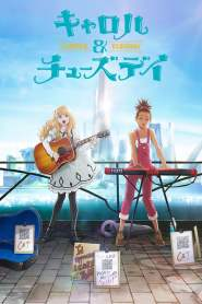 Carole & Tuesday VF