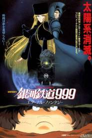 Galaxy Express 999: Eternal Fantasy (1998)
