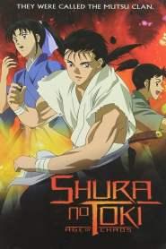 Time of Shura