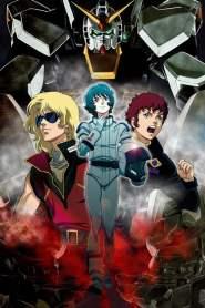 Mobile Suit Zeta Gundam: A New Translation I – Heir to the Stars (2005)