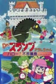 Dr. Slump and Arale-chan: Hello! Wonder Island (1981)