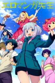 Eromanga Sensei OVA