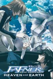 Fafner: Dead Agressor: Heaven and Earth (2010)