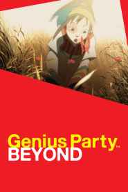 Genius Party Beyond Film 05 – Dimension Bomb (2008)