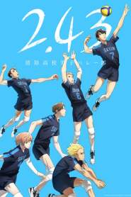 2.43 : Seiin High School Boys Volleyball Team