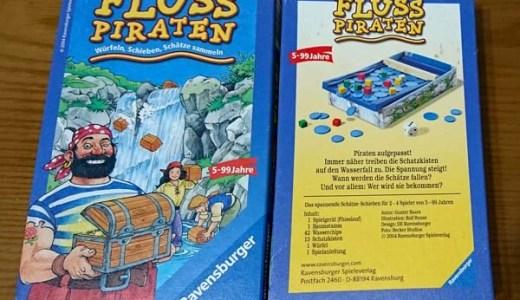 【ボードゲーム】FLUSS PIRATEN(川の海賊)
