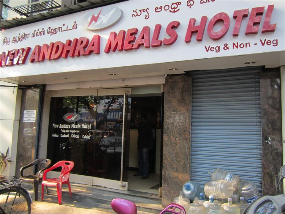 2013南インド旅行473