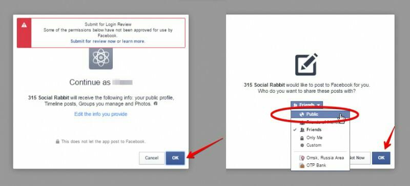 social media automated tool