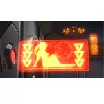 Holo Sign: Lounging Dancer