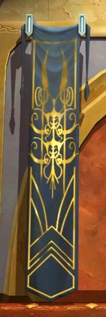 Coruscant Banner