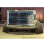 Zakuulan Computer Console Type B