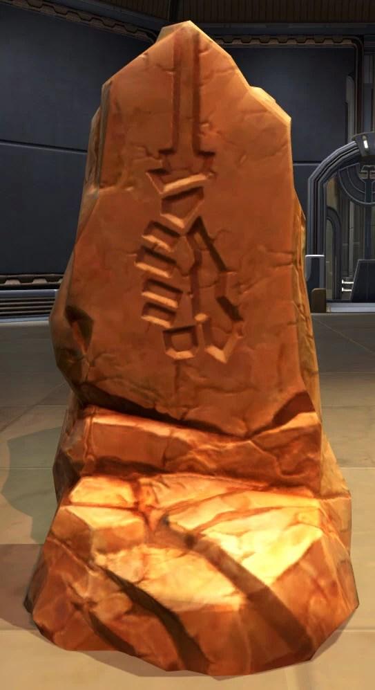 Jedi Knight Meditation Pillar