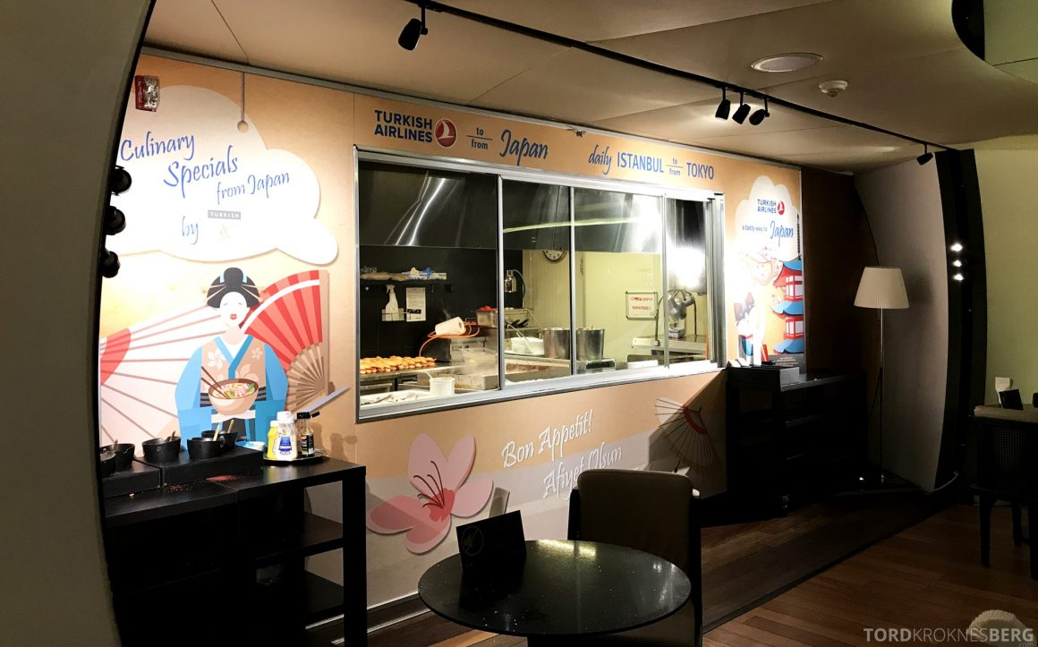 Turkish Airlines CIP Lounge Istanbul Japan