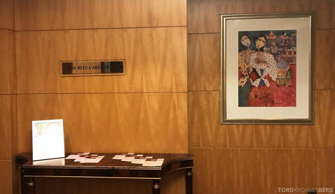 Ritz-Carlton Jakarta Club Lounge inngang