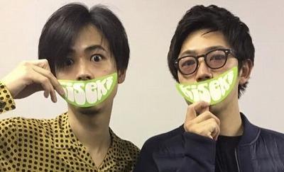 成田凌と成田健人