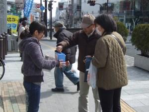 街頭募金-004