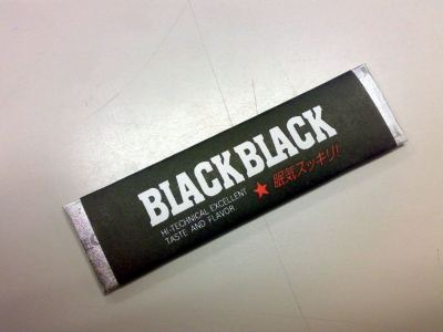 blackgamu