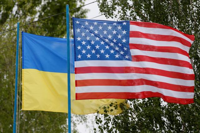 Breaking: Ukraine Extraditions US Bound?