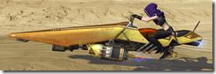 Aratech Lancer - Side