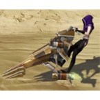Ubrikki Sand Devil