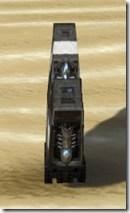 Model Experimental Sandcrawler Back