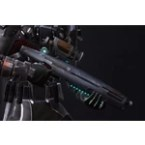 Clan Varad Dread Militia Rifle
