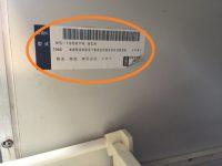 ミカドキッチン NS-105KYH 修理②