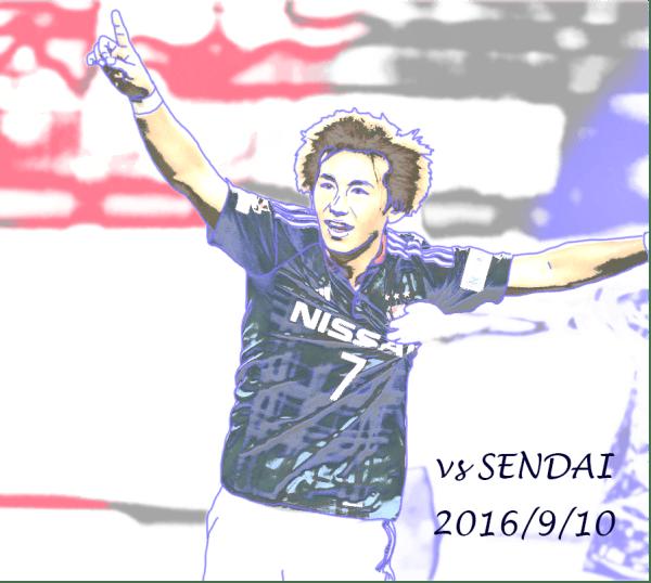 兵藤vs仙台2016910