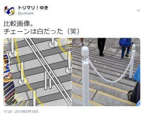 5/18㈯神戸戦振り返り