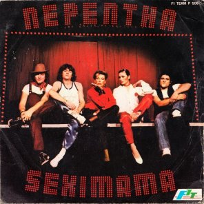 seximama