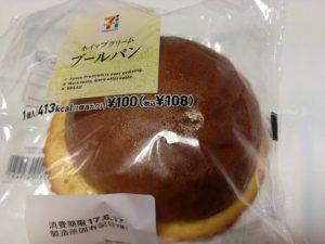 アラフォーおっさんが田和山で常夏気分を味わってみた|LA BAR田和山店